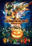 Goosebumps 2: Haunted Halloween - Vietnamese Movie Poster (xs thumbnail)