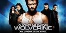 X-Men Origins: Wolverine - French Movie Poster (xs thumbnail)