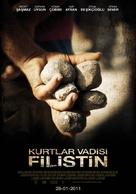 Kurtlar Vadisi Filistin - Turkish Movie Poster (xs thumbnail)