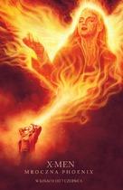Dark Phoenix - Polish Movie Poster (xs thumbnail)