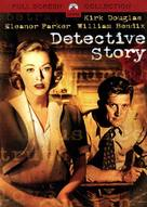 Detective Story - DVD movie cover (xs thumbnail)