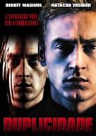 Trouble - Brazilian DVD cover (xs thumbnail)