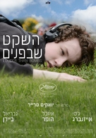 Louder Than Bombs - Israeli Movie Poster (xs thumbnail)