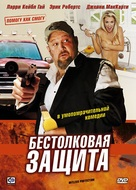 Witless Protection - Russian Movie Cover (xs thumbnail)