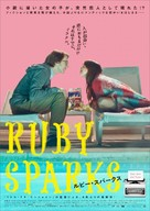 Ruby Sparks - Japanese Movie Poster (xs thumbnail)
