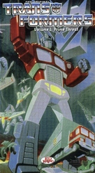 """""""Transformers"""" - VHS movie cover (xs thumbnail)"""