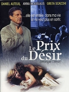 Sotto falso nome - French Movie Poster (xs thumbnail)