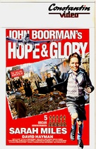 Hope and Glory - German VHS movie cover (xs thumbnail)