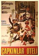 Hotel Paradiso - Turkish Movie Poster (xs thumbnail)