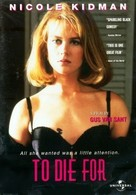 To Die For - DVD movie cover (xs thumbnail)