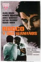 Rocco e i suoi fratelli - Spanish Movie Poster (xs thumbnail)