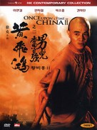 Wong Fei Hung II - Nam yi dong ji keung - South Korean DVD cover (xs thumbnail)