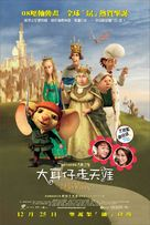 The Tale of Despereaux - Hong Kong Movie Poster (xs thumbnail)
