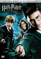 Harry Potter and the Order of the Phoenix - Chilean DVD movie cover (xs thumbnail)