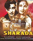 Sharada - Indian Movie Cover (xs thumbnail)
