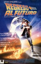 Back to the Future - Spanish Movie Poster (xs thumbnail)