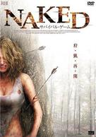 Backwoods - Japanese DVD movie cover (xs thumbnail)