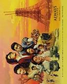 Always san-chôme no yûhi - Japanese Movie Poster (xs thumbnail)