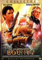 The Bounty - French DVD movie cover (xs thumbnail)