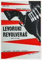The Left Handed Gun - Yugoslav Movie Poster (xs thumbnail)