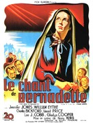 The Song of Bernadette - French Movie Poster (xs thumbnail)