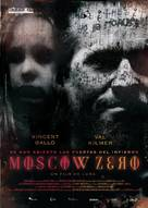 Moscow Zero - Spanish Movie Poster (xs thumbnail)
