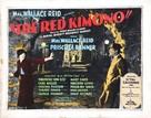 The Red Kimona - Movie Poster (xs thumbnail)