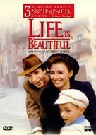 La vita è bella - DVD cover (xs thumbnail)