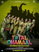 Total Dhamaal - Indian Movie Poster (xs thumbnail)