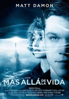 Hereafter - Spanish Movie Poster (xs thumbnail)