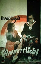 Movie Crazy - German Movie Poster (xs thumbnail)