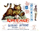 Rhubarb - Theatrical poster (xs thumbnail)