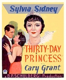 Thirty Day Princess - Movie Poster (xs thumbnail)