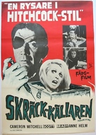 Nightmare in Wax - Swedish Movie Poster (xs thumbnail)