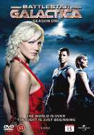 """Battlestar Galactica"" - Danish DVD movie cover (xs thumbnail)"