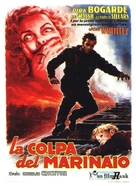 Hunted - Italian Movie Poster (xs thumbnail)