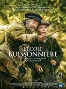 L'école buissonnière - French Movie Poster (xs thumbnail)