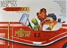 The Muppet Movie - Polish Movie Poster (xs thumbnail)