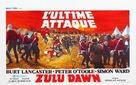 Zulu Dawn - Belgian Movie Poster (xs thumbnail)