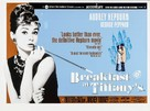 Breakfast at Tiffany's - British Movie Poster (xs thumbnail)