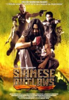 Siamese Outlaws - French Movie Cover (xs thumbnail)