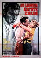 The Long, Hot Summer - Italian Movie Poster (xs thumbnail)