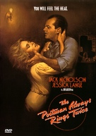 The Postman Always Rings Twice - DVD movie cover (xs thumbnail)