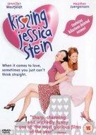 Kissing Jessica Stein - poster (xs thumbnail)
