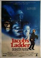 Jacob's Ladder - Turkish Movie Poster (xs thumbnail)