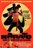 Hong quan xiao zi - German Movie Poster (xs thumbnail)