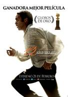 12 Years a Slave - Mexican Movie Poster (xs thumbnail)