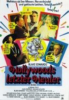 S.O.B. - German Movie Poster (xs thumbnail)