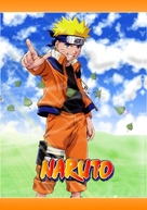 """Naruto"" - French Movie Poster (xs thumbnail)"
