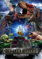 Dinosaur Island - Japanese DVD cover (xs thumbnail)